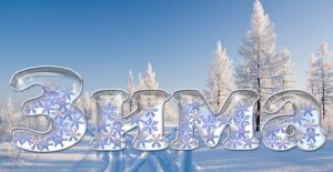 sajt-zima